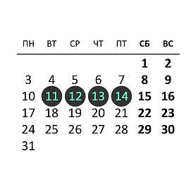 Календарь 4 дня.jpg