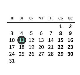 календарь1 день.jpg