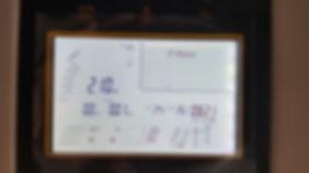 IMG-20200103-WA0011.jpg