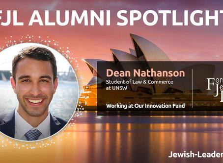 Spotlight on Alumni: Dean Nathanson