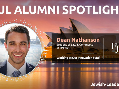 Spotlight on Alumni: Dean Nathanson