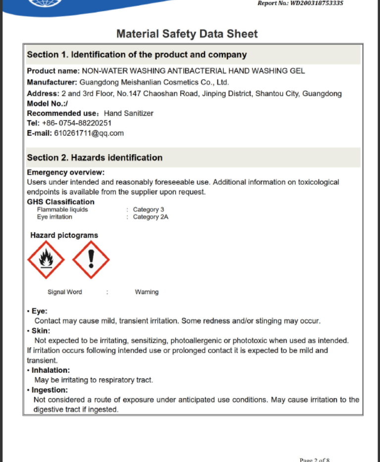 MSDS2.png