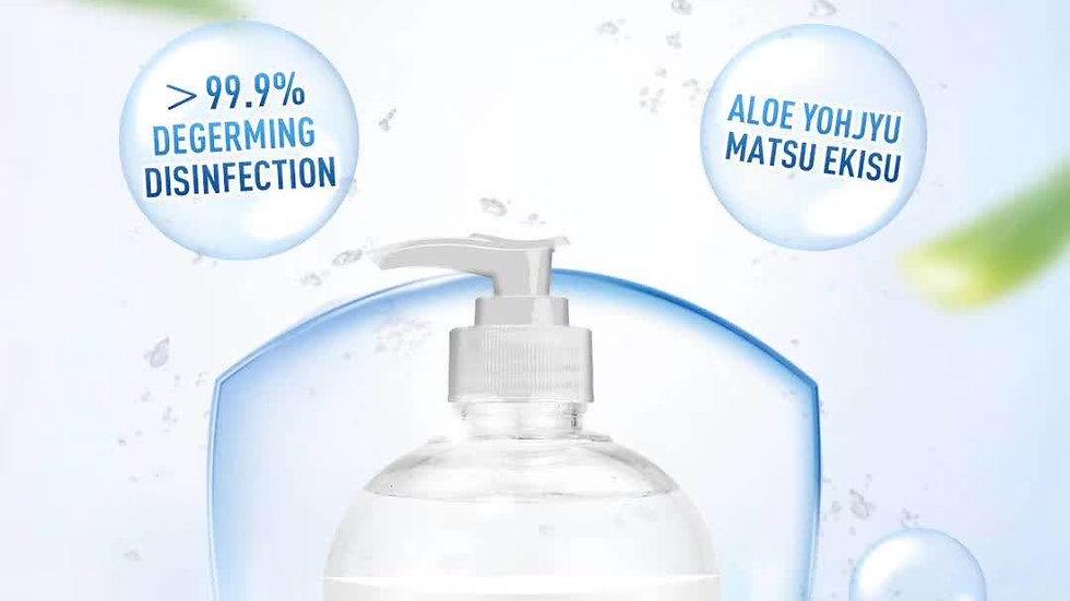 250ml NON-WATER WASHING ANTIBACTERIAL HAND WASHING GEL