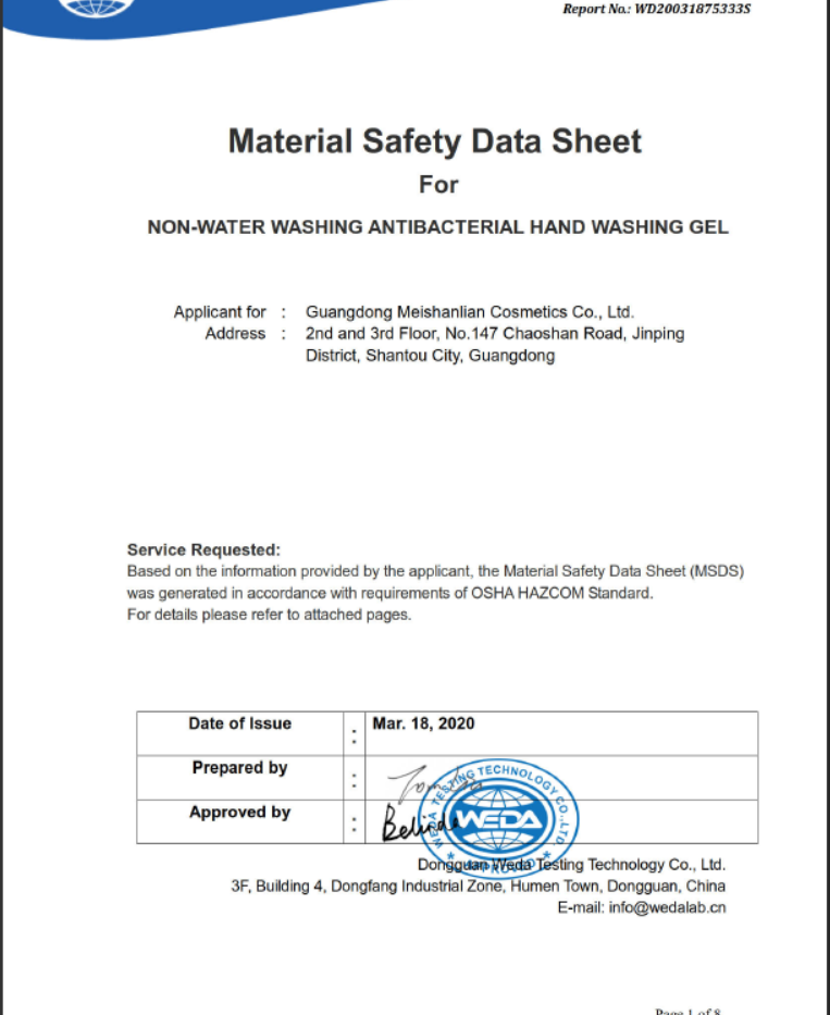 MSDS1.png
