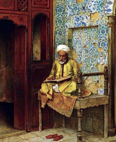 Reading the Quran.jpg