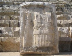Stone carved warrior armor