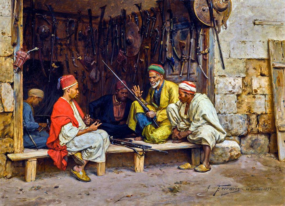The Armourer's Shop , Cairo 1893.jpg