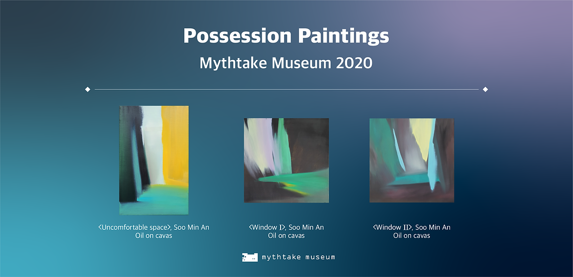 possession paintings-01.png