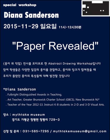 Paper Revealed_special workshop