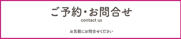baner_-contact.png