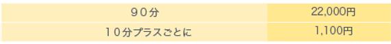 スクリーンショット 2021-04-29 17.56.34.png