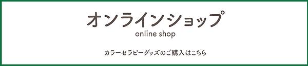 baner_shop.png