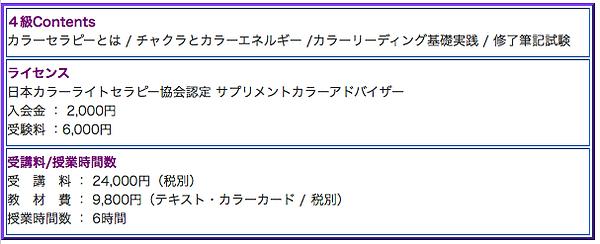 スクリーンショット 2021-07-29 12.56.12.png