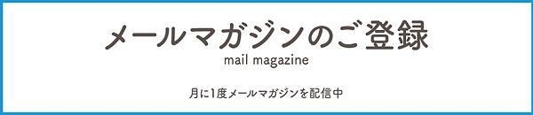 baner_-mail.png