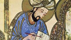 838_teaser-event-jeudis-de-lima-ibn-arab