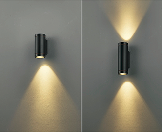 20-Led Outdoor Wall lights 2.png