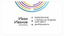 vizitka_4.jpg
