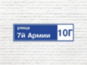 ДЗ03_1.jpg