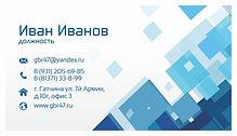 vizitka_2.jpg