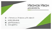 vizitka_6.jpg