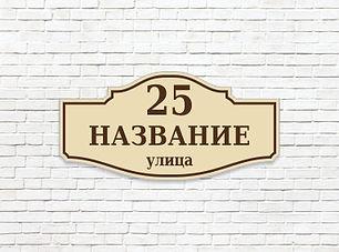 ДЗ14_2.jpg