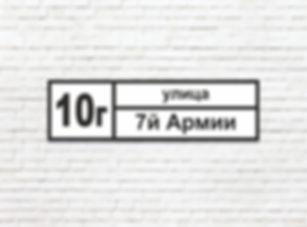 ДЗ-02_1.jpg