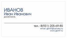 vizitka_1.jpg