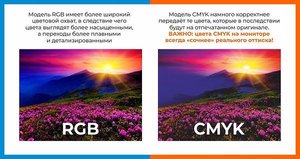 техтребования_цвета.jpg