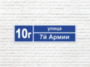 ДЗ02_2.jpg