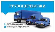 vizitka_12.jpg
