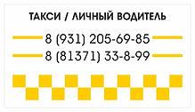 vizitka_13.jpg