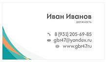 vizitka_7.jpg