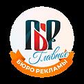 logo gbr 2.png