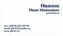 vizitka_5.jpg