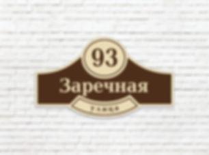 ДЗ05_2.jpg