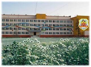 Школа с эмблемой1.jpg