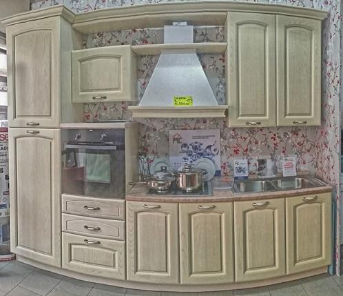 Cucina classica 3 metri