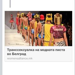 Instagram - #bfw #bfw36 #model #models #belgradefashionweek #GeorgeStyler #fashion #fw #vip