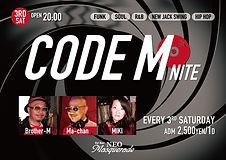 CodeMNite_nomal_A4.jpg
