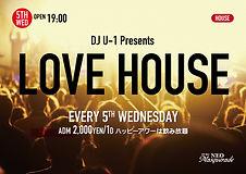 LoveHouse_nomal.jpg
