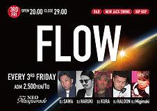 FLOW_nomal_A4.jpg