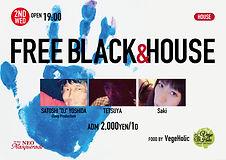 FreeBlackHouse_nomal.jpg