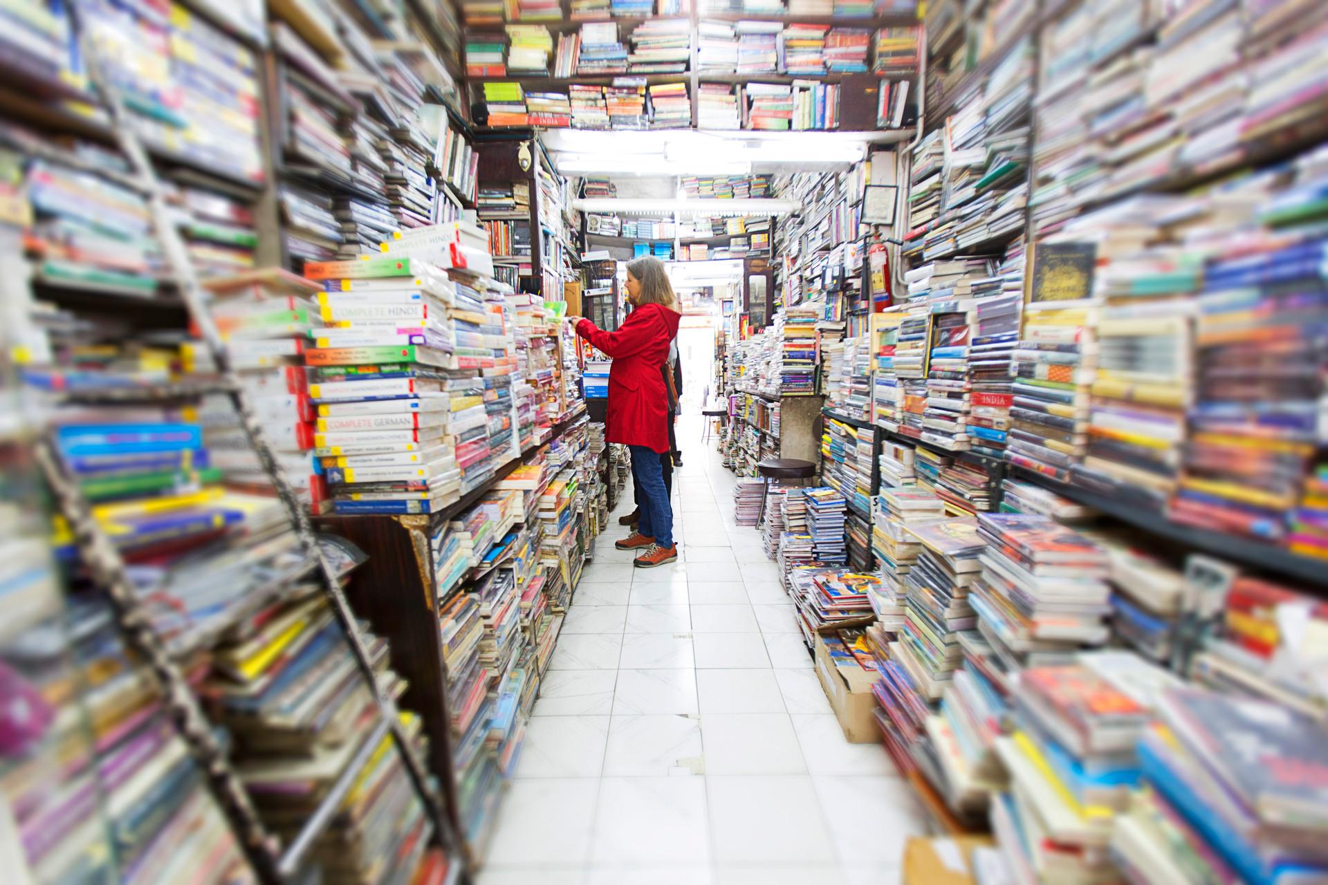 Heaving Book Shop
