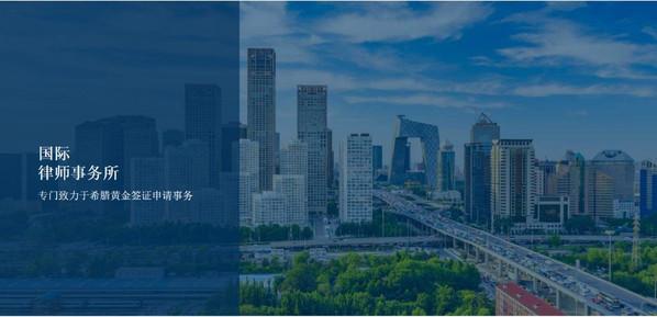 China Marketing Services