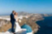 Santorini-Wedding-compressed.jpg