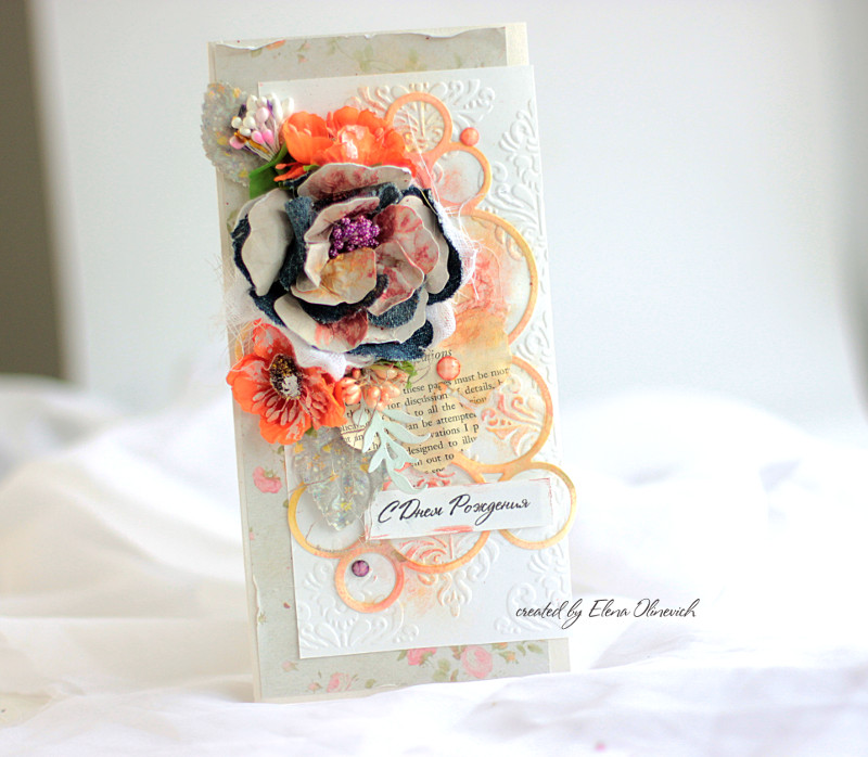Cheerful Spring Card