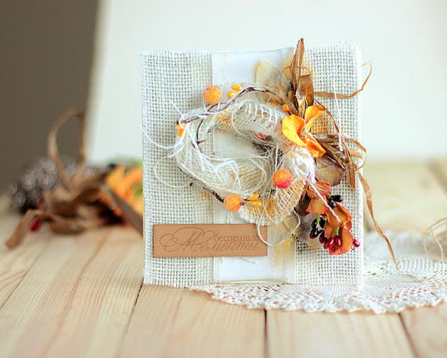 Autumn Card by Elena Olinevich