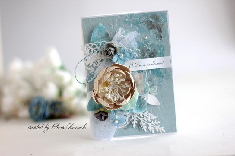 Shabby Card by Elena Olinevich