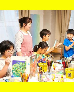 下北沢黄色帯.jpg