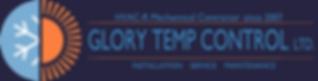 GloryTempControl_Logo_V2 (1).png